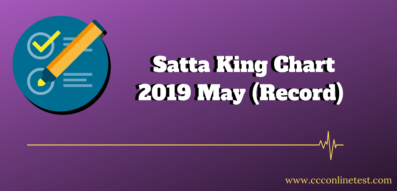 Satta King Chart May